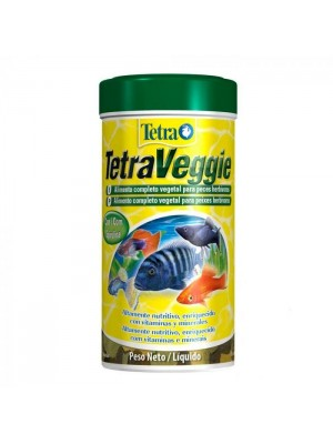 Tetra Spirulina Enhanced Flakes (Veggie) 20G